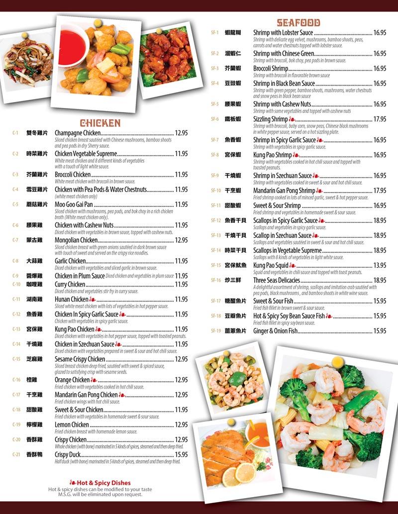 Great beijing chinese restaurant mandarin cuisine for Asia cuisine menu